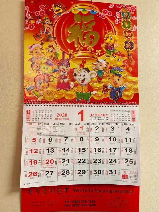 Lunar+Calendar
